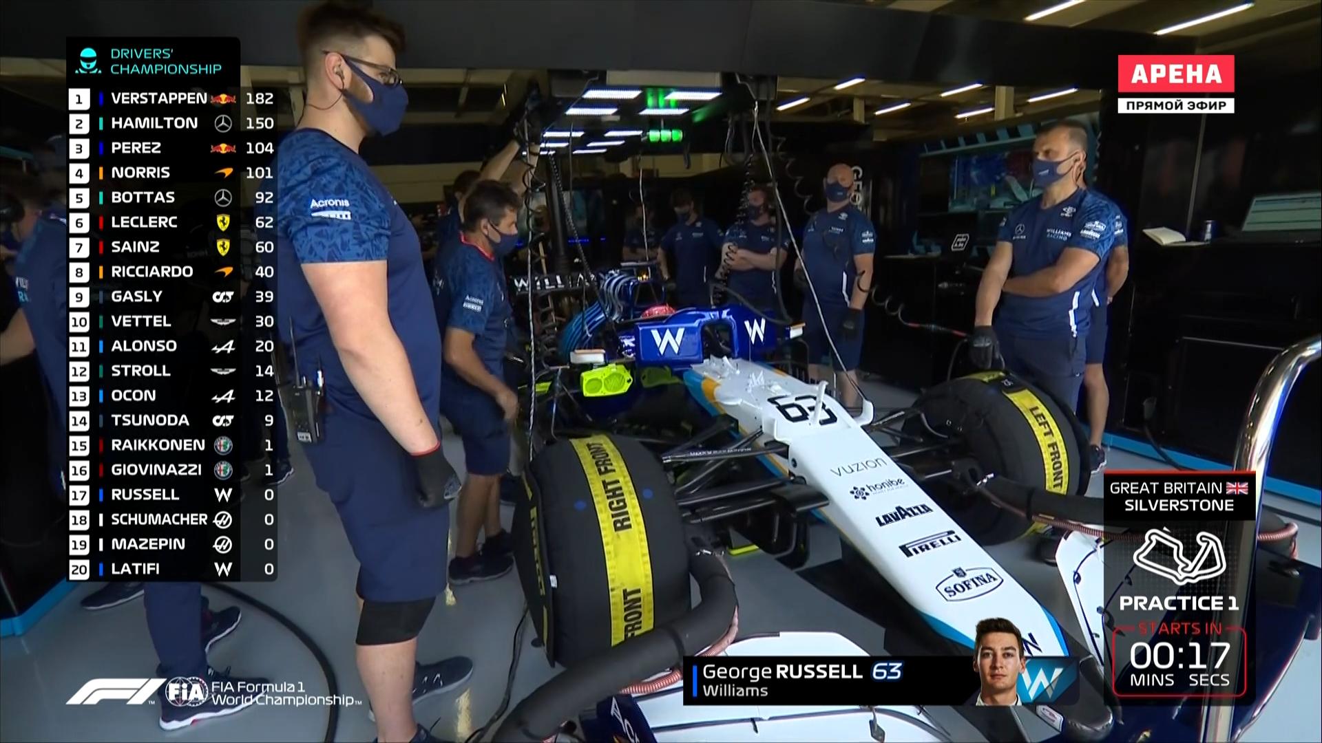 Изображение для Формула 1. Сезон 2021 / Этап 10. Гран-при Великобритании. Практика (1) (16.07.2021) HDTV 1080i (кликните для просмотра полного изображения)