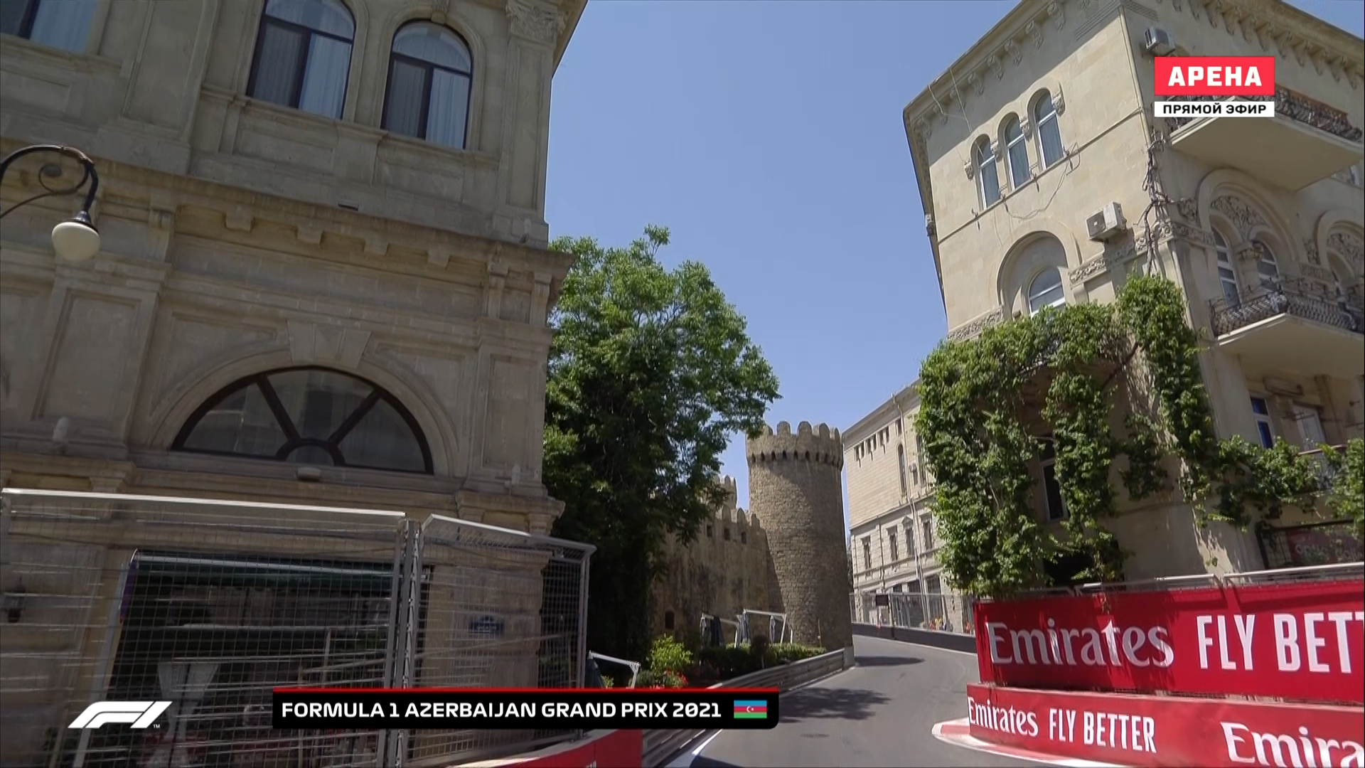 Изображение для Формула 1. Сезон 2021 / Этап 6. Гран-при Азербайджана. Практика (1) (2021) HDTV 1080i (кликните для просмотра полного изображения)